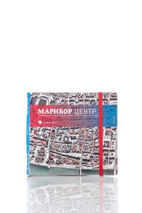 "A book ""MARIBOR CENTER""– Russian language"